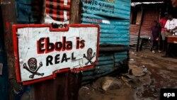 Էբոլայից զգուշացնող վահանակ Լիբերիայում, արխիվ