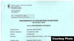 Официальное письмо, предоставленно Сафару Бекжану прокурором кантона Женева.