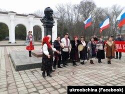 Акция пророссийской организации «Украинская община Крыма»