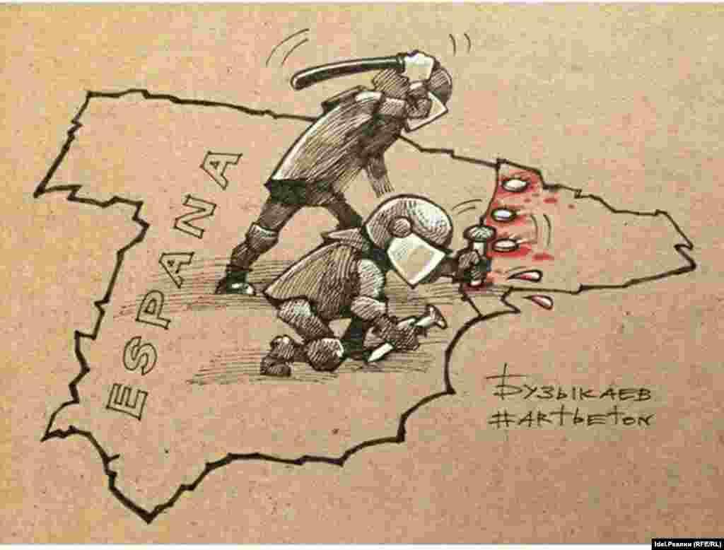 Каталонский референдум