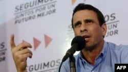 Энрике Каприлес