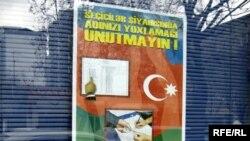 «Yeni Azərbaycan»: «Şuşalı gənclər referendumda fəal iştirak edəcək»