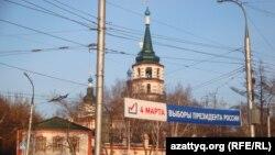 Иркутск қаласындағы сайлау жарнамасы. 4 наурыз 2012 жыл