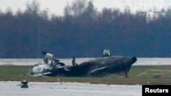 «Տոտալ» ընկերության սեփականատիրոջ վթարի ենթարկված ինքնաթիռը