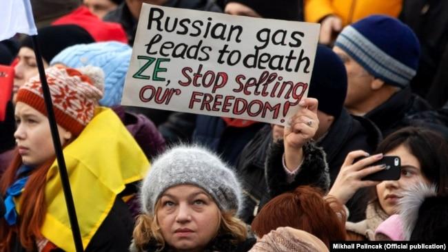 Митинг в Киеве, 8 декабря 2019 года