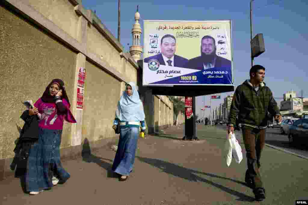 New Year's Resolutions For Egypt #23