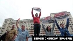 Акція проти підвищення пенсійного віку біля Держдуми Росії