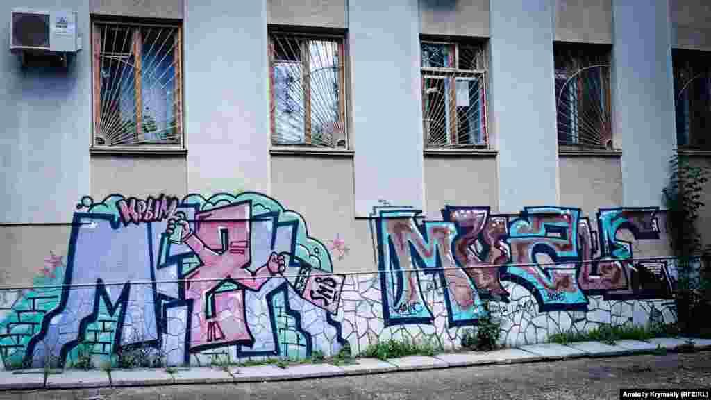 Замысловатые граффити на фасаде этого же здания