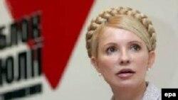 Юлия Тимошенко заявила о необходимости скорейшей консолидации всех сил «оранжевой коалиции»