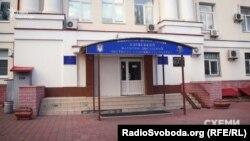 Київський науково-дослідний інститут судових експертиз, який підготував експертизу у справі Насірова
