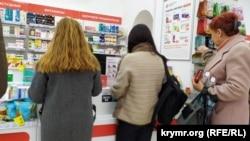 В севастопольской аптеке. Иллюстрационное фото