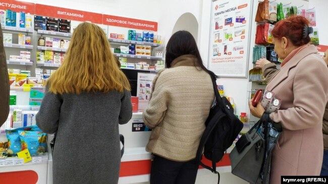 Аптека в Севастополе, 27 марта 2020 года