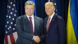 Ваша Свобода | Візит Байдена і українсько-американські відносини