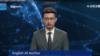 Державне інформаційне агентство Китаю «Сіньхуа» цього тижня представило нового, щоправда цифрового, члена своєї редакції