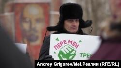Митинг против репрессий в Казани собрал около 50 человек