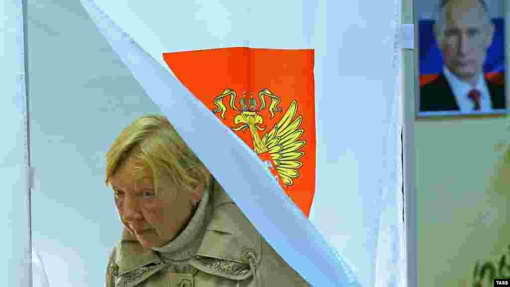Россия. Единый день голосования. На избирательном участке в Москве