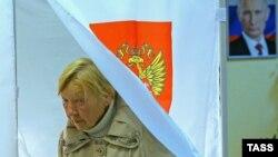 Предыдущий единый день голосования в России состоялся 8 сентября 2013 года