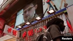 Былы супрацоўнік ЦРУ ЗША Эвард Сноўдэн, які апублікаваў сакрэтную інфармацыю аб амэрыканскіх праграмах электроннага сачэньня, вылецеў з Ганконгу рэйсам «Аэрафлоту» ў Маскву.