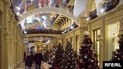 Božićna kupovina u Rusiji