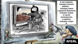 "Vladimir Putin (painting) says: ""And this painting -- which was stolen by Ukrops after they found it at [the home of] one of [Ukrainian ex-President Viktor] Yanukovych's pals -- and was [originally] stolen from a Dutch art museum -- is now portrayed on the painting I have created."" The masked man in the painting is Yanukovych and ""Ukrops"" is a derogatory term used by Russians to refer to Ukrainians."