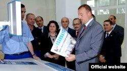 İlham Əliyev nəşriyyatda, 9 oktyabr 2008