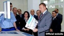 İlham Əliyev dövlət nəşriyyatında