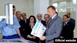 İlham Əliyev nəşriyyat evində