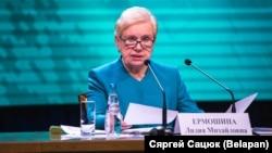 Лидия Ермошина, председатель Центральной избирательной комиссии.