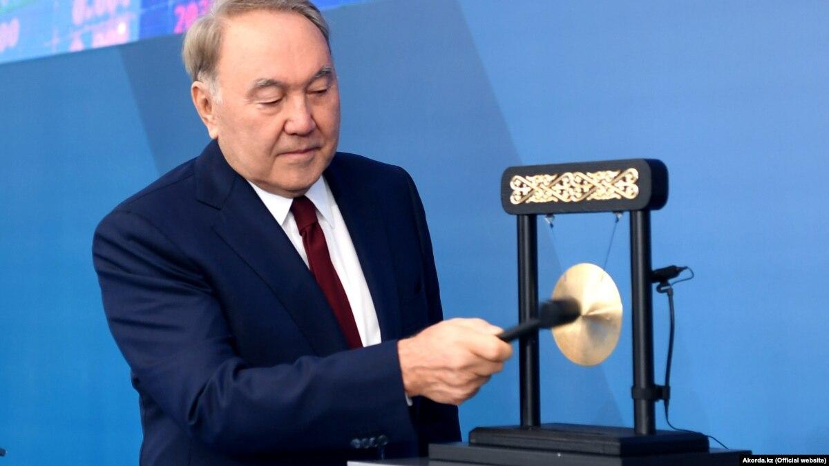 """""""Казатомпром"""" успешно разместил акции на IPO в Лондоне"""