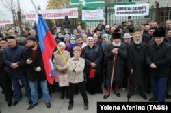 Митинг протеста против изменения границ между республиками Ингушетия и Чечня. Ингушетия, город Магас, 31 октября 2018 года