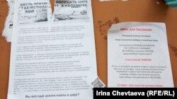 Выборы в Касимове прошли в воскресенье 22 июля