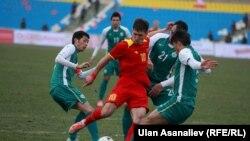Кыргызстан - Макао 1:0