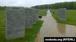 Нямецкія могілкі каля вёскі Шчаткава ў Бабруйскім раёне