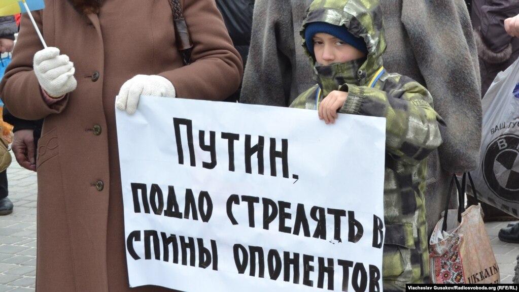 Знакомства по украине - херсон, фотографии андрея савченка - херсон хочу познакомиться с девушкой карликом