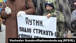 Акция памяти Бориса Немцова и в поддержку Надежды Савченко. Херсон (Украина), 1 марта 2015 года