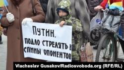 Під час акції вшанування пам'яті Бориса Нємцова у Херсоні, 1 березня 2015 року