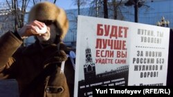 "На митинге ""За гражданское действие, за гражданскую активность"". Москва, 28 января 2012 г"