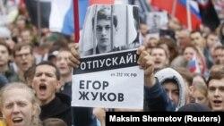 Плакат в поддержку Егора Жукова на одной из протестных акций в Москве