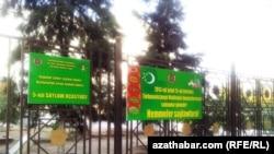 Türkmenistanda 15-nji dekabrda boljak parlament saýlawlary barada habar berýän bildiriş, 29-njy noýabr, 2013