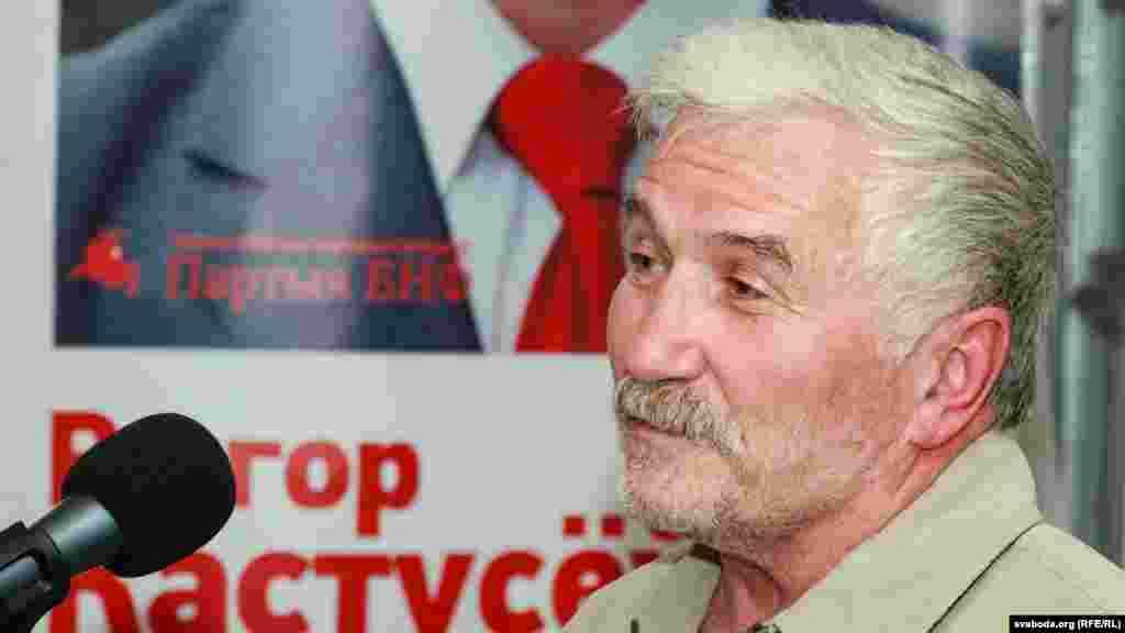 Выступае Аляксандар Сасноў, дэпутат ВС 12-га скліканьня, колішні міністар працы