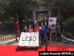Всемирный день книги в Приштине. 2016 год