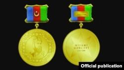 Nizami Gəncəvi adına Qızıl medal