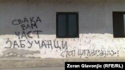 Grafit koji je osvanuo u Jabučkom Ritu