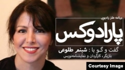 پارادوکس با کامبیز حسینی-- گفتگو با شبنم طلوعی