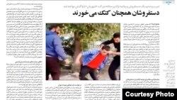 بررسی روزنامههای شنبه ۲۵ آذر ۱۳۹۶