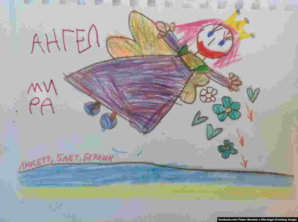 """""""Angel Of Peace"""" by 5-year-old Lucette from Berlin"""