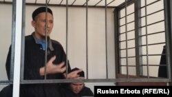 Экстремизм айыбымен сотталған Ерболат Омарбеков. Алматы, 17 ақпан 2016 жыл.