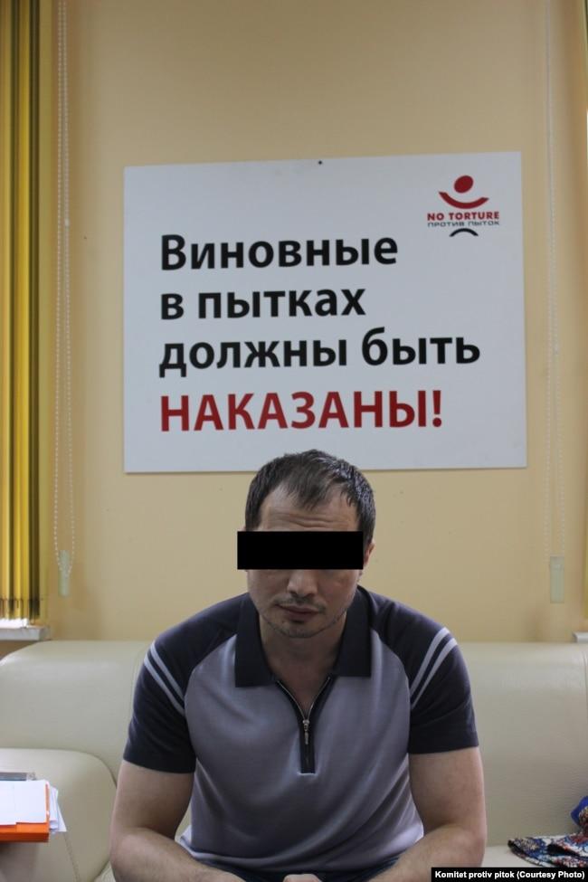 Арам Гамбарян, жертва пыток