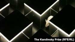 Exhibition Of The Kandinsky Prize
