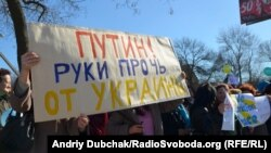 Сімферополь, 3 березня 2014 року